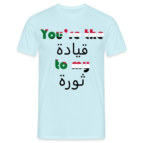You're the qeyada to my revolution - Men's T-Shirt
