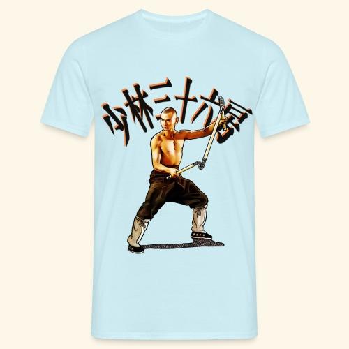 Shaolin Warrior Monk - 3 afdeling personale - Herre-T-shirt