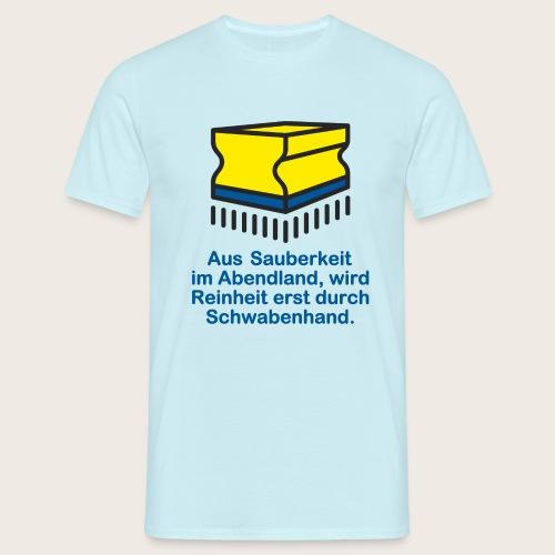 09_GlitziSchwamm_Text_bla - Männer T-Shirt