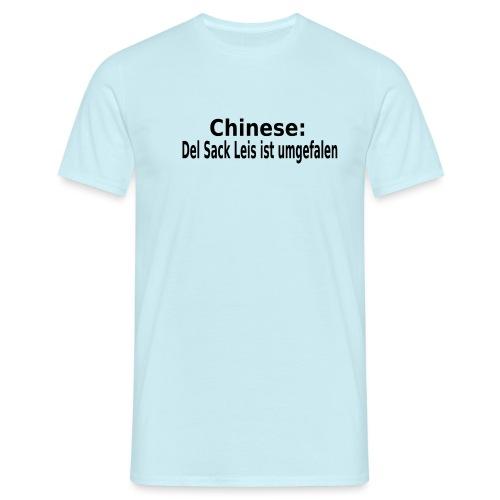 Sack Reis umgefallen - Männer T-Shirt