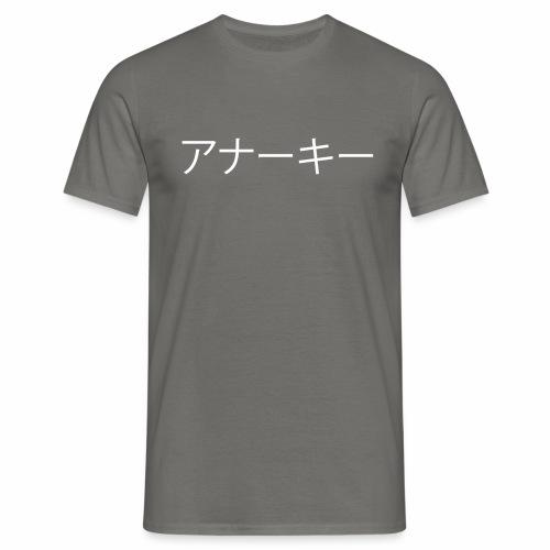 anarchia - Maglietta da uomo