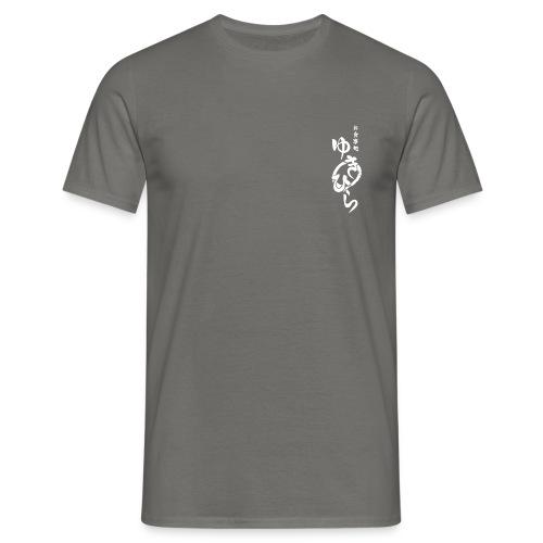 Yukihira no soma - Camiseta hombre