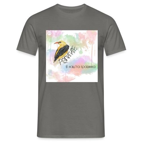 Avligite - Album Art - Men's T-Shirt