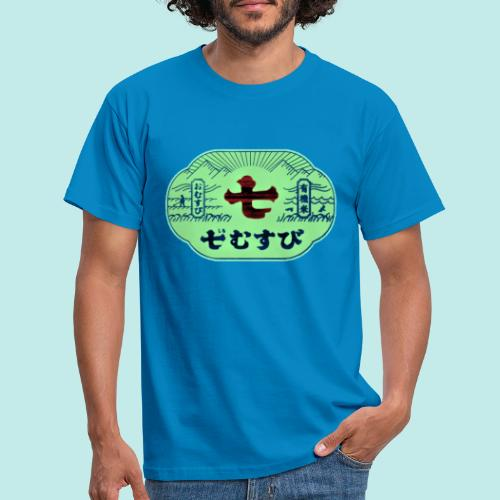 CHINESE SIGN DEF REDB - T-shirt Homme