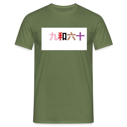 het teken der vriendschap - Mannen T-shirt