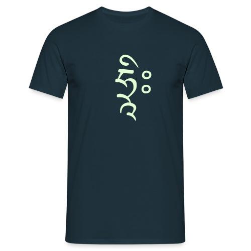 Hrih Seed Syllable Tibetan - Men's T-Shirt