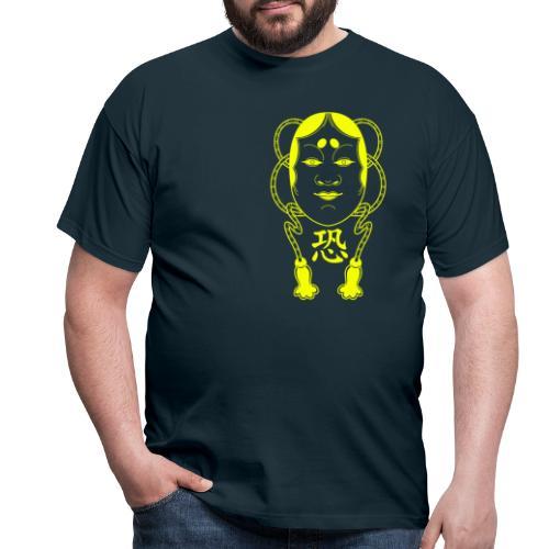 masque théâtre japonais - T-shirt Homme