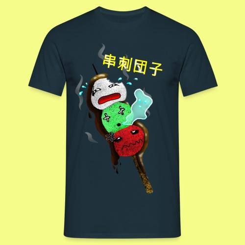 Reisbällchen am Spieß - Männer T-Shirt