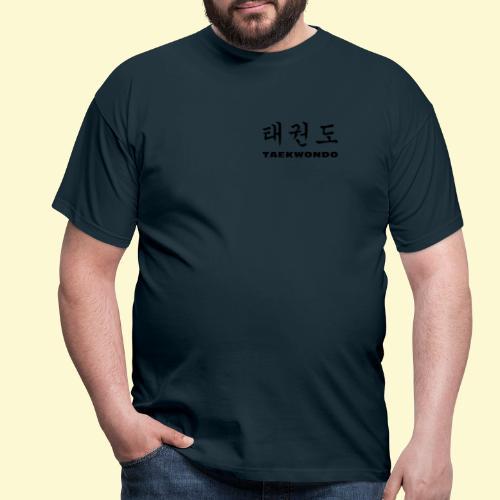 TKD Hangul - Männer T-Shirt