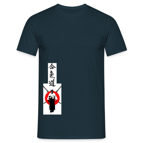 TSHIRT aïkido2 png - T-shirt Homme
