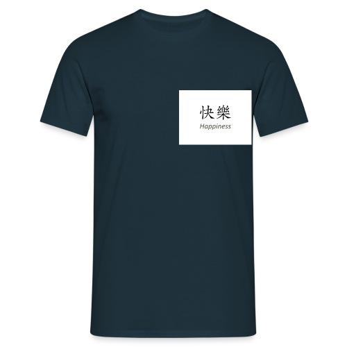 投影片2 - Men's T-Shirt