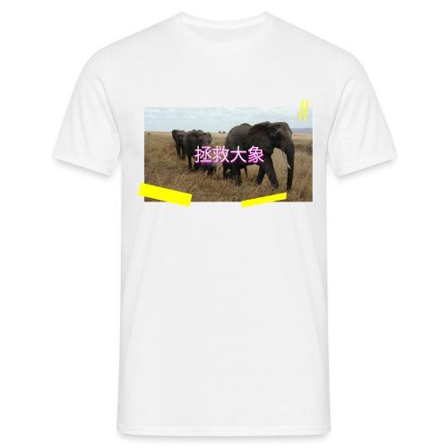 elefant1 png - Männer T-Shirt
