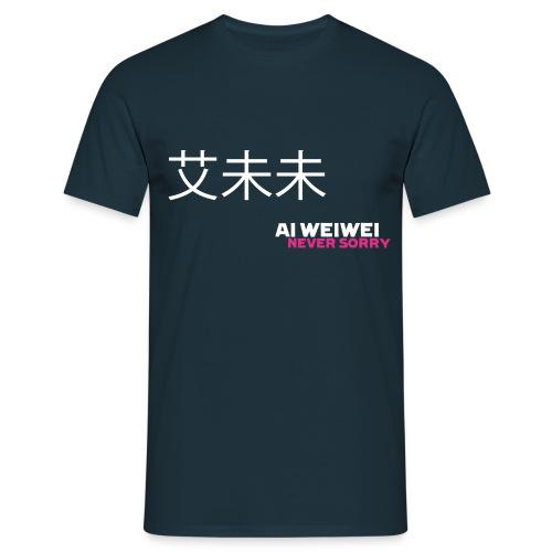 shirt 2 c - Männer T-Shirt