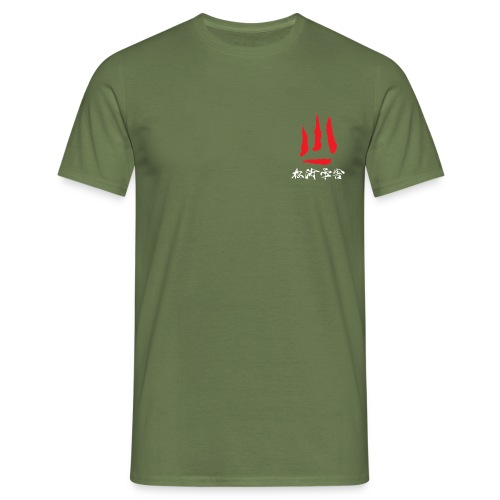 logo-rent - Herre-T-shirt