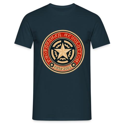 SOVIET PROPAGANDA REVOLUTION - Men's T-Shirt