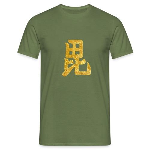Uesugi Mon Japanese samurai clan in gold - Men's T-Shirt