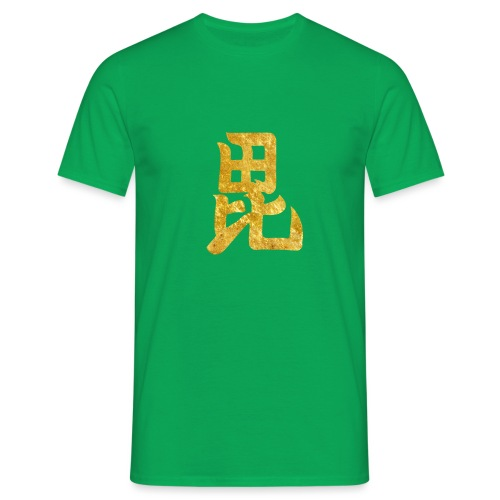 Uesugi Mon Japanese samurai clan in gold - Men's T-Shirt