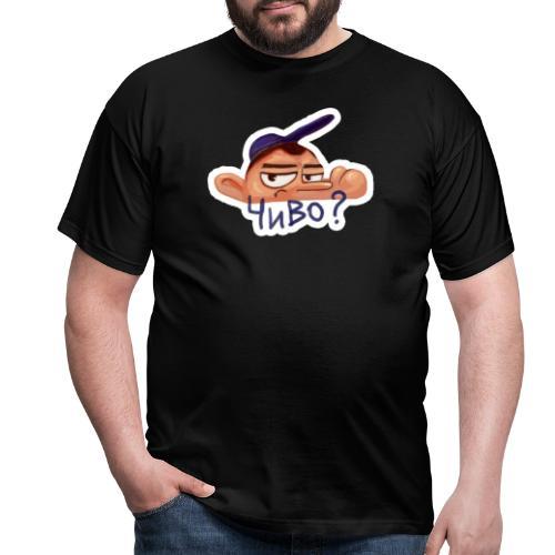 Vanya Bratanov - Men's T-Shirt