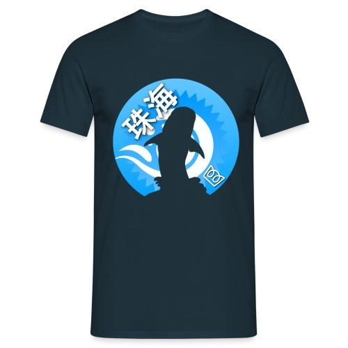 Zhuhai - Men's T-Shirt