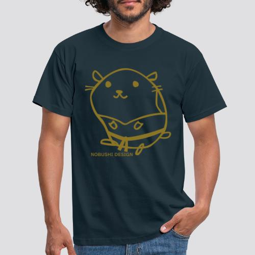 Golden Hamster - Mannen T-shirt