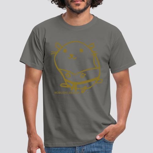 Gouden Hamster - Mannen T-shirt