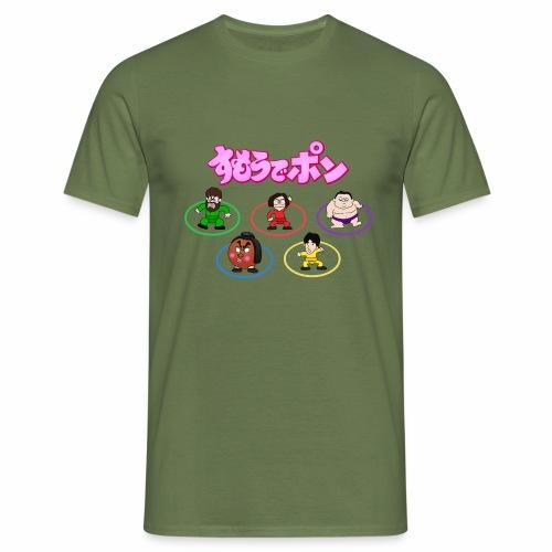 Sumo Rings - Men's T-Shirt