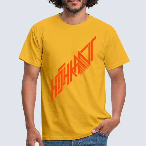 hochkant kantig - Männer T-Shirt
