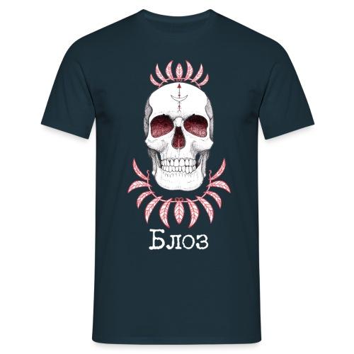 t-shirtSkull Tee shirts - T-shirt Homme