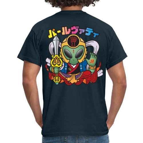 Parvati Man by Catana.jp - Men's T-Shirt