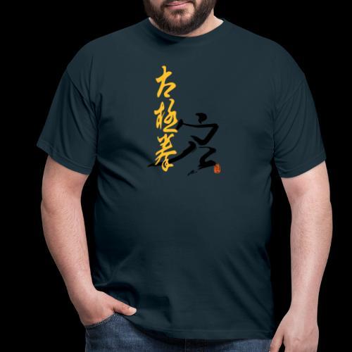 taiji schrift peitsche - Männer T-Shirt