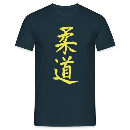 judo blanc - Camiseta hombre