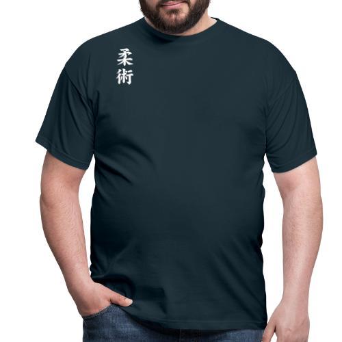 jiu-jitsu på japansk og logo i hvid - Herre-T-shirt