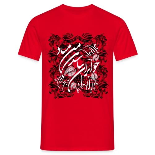 5 - Men's T-Shirt