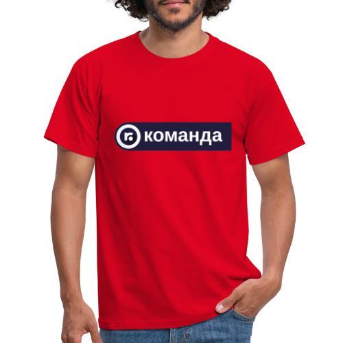 russland.TV Team - Men's T-Shirt
