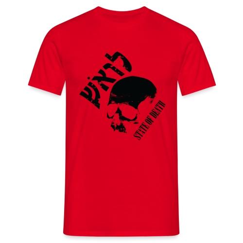 maveth - Koszulka męska