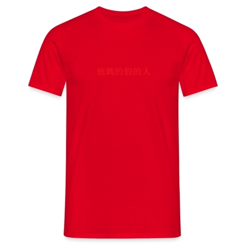 FFA Red Chinese - T-shirt herr
