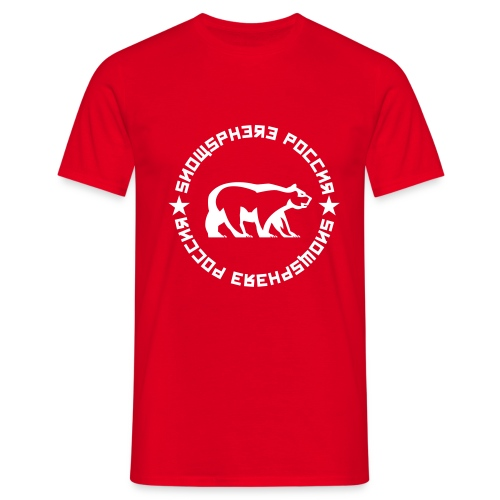 Russia Bear - Men's T-Shirt