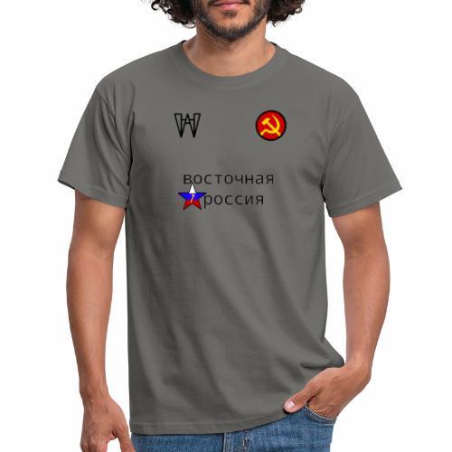 East $ hine © - Men's T-Shirt
