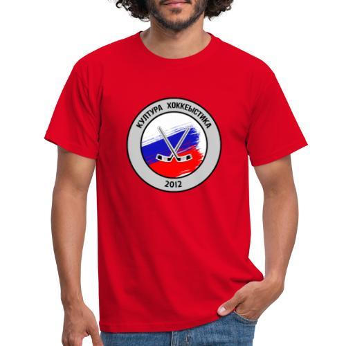LOGO CH_Russian - Maglietta da uomo