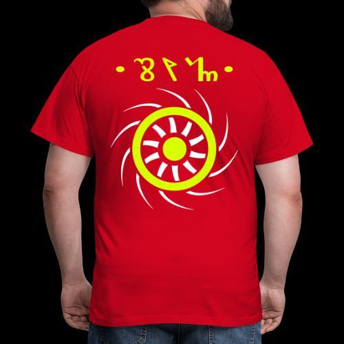 Theban Sun Symbol Back & Front - Maglietta da uomo