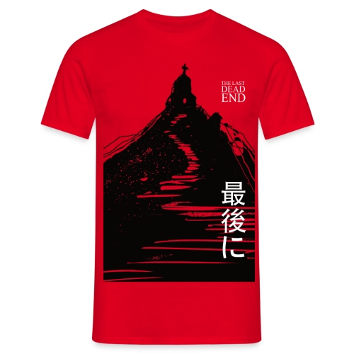 TLDE Church JPN3 png - Men's T-Shirt