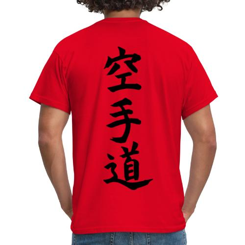 karatedo japanes - Men's T-Shirt