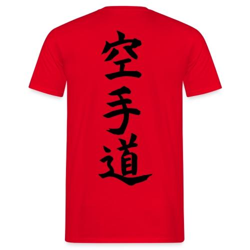 karatedo japanes - T-shirt herr
