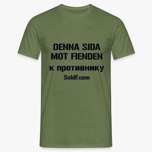 DENNA SIDA MOT FIENDEN - к противнику (Ryska) - T-shirt herr