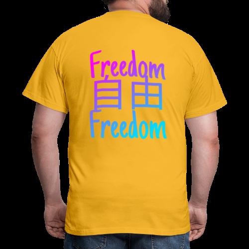 freedom logo #2 - T-shirt Homme