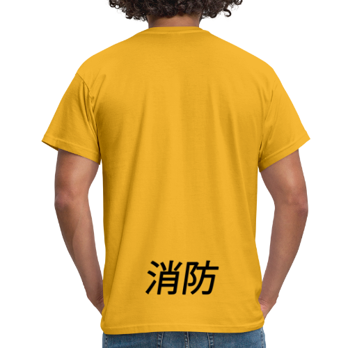 fire #element - Herre-T-shirt