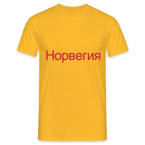 Норвегия - Russisk Norge - plagget.no - T-skjorte for menn