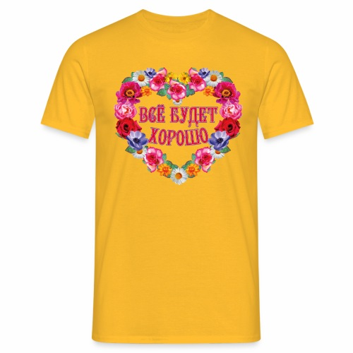 248 Vse budet XOROSHO Blumen Herz Russland - Männer T-Shirt