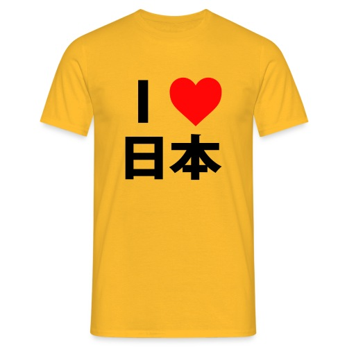 I Heart Nihon black - Men's T-Shirt