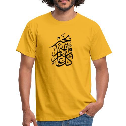 China - Männer T-Shirt